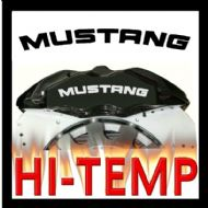Ford Mustang HIGH TEMPERATURE BRAKE CALIPER DECAL SET